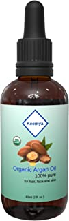 Keemya Organic Argan Oil 60ml (2 oz) Pure For Hair, Face And Skin | زيت ارقان عضوي