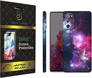 For SAMSUNG Galaxy S20 FE back full skin Galaxy 01 soft felling Hd print by whats mob (Not Cover)