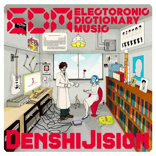 Denshi Jision - Edm Electronic Dictionary Music [Japan CD] DLABO-2