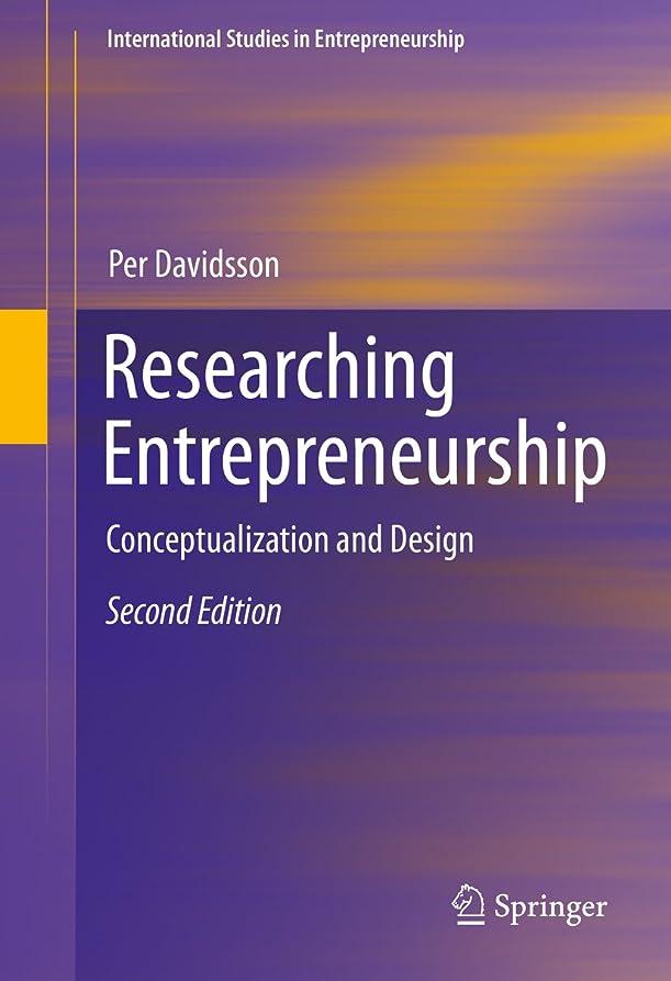 シャーク隔離する仕方Researching Entrepreneurship: Conceptualization and Design (International Studies in Entrepreneurship Book 33) (English Edition)