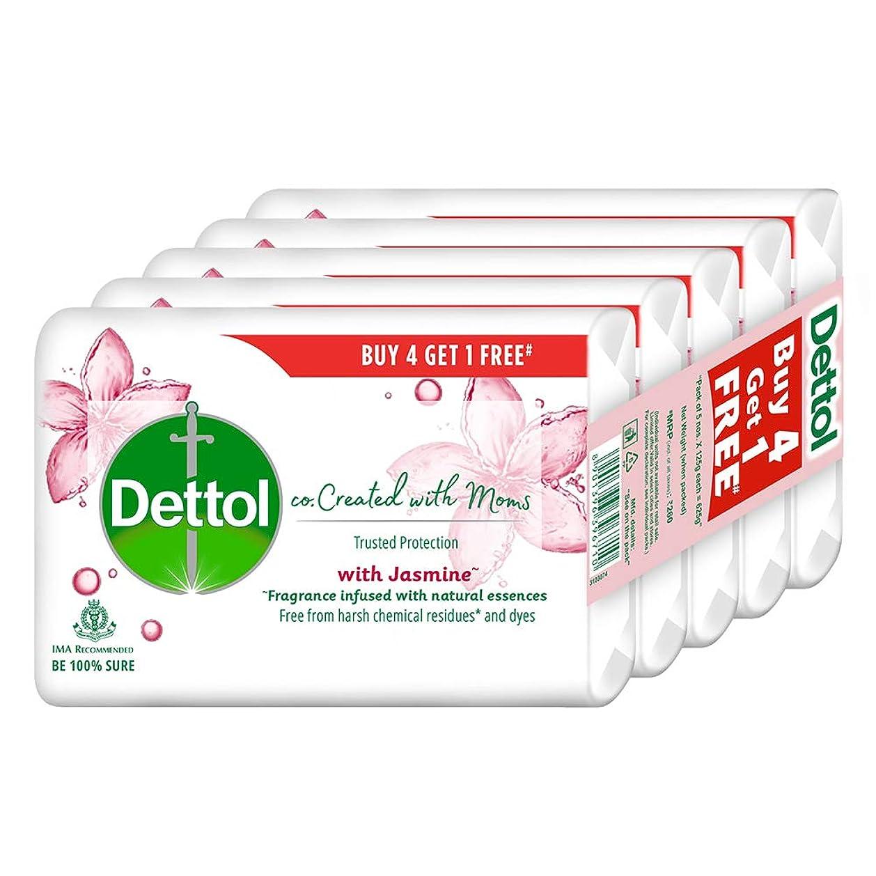 放牧するサポート直面するDettol Co-created with moms Jasmine Bathing Soap, 125gm (Buy 4 Get 1 Free)