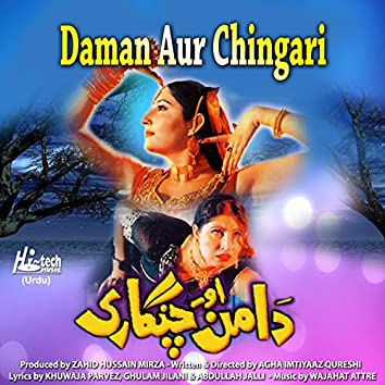Daman Aur Chingari (Pakistani Film Soundtrack)