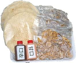 スターケバブのファミリーセット 冷凍ケバブ6食(ビーフ4食、ハラールチキン2食)