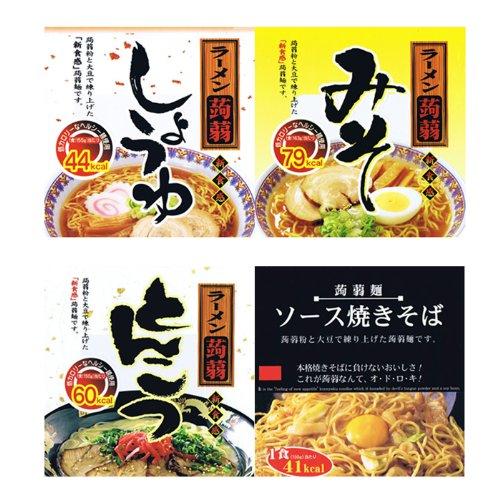 こんにゃくラーメン人気24食セット (Dセット【しょうゆ×6、みそ×6、とんこつ×6、焼きそば×6】)ダイエット食品 ダイエット