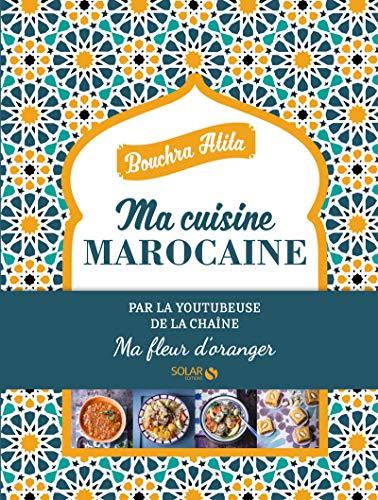 Мојата мароканска кујна - мојот цвет од портокал