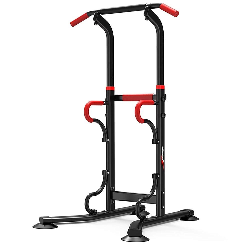 羨望適度な専門ぶら下がり健康器 懸垂マシン チンニングマシン 腹筋トレーニング年間保証