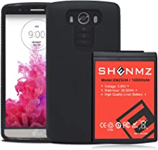 LG G3 Battery SHENMZ 10000mAh Li-ion Battery Replacement for LG G3 BL-53YH with Black Soft TPU Protection Case (Up to 3X Extra Battery Power)   LG G3 Extended Battery