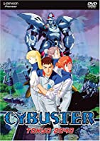 Cybuster 1: Tokyo 2040 [DVD] [Import]