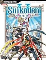 Suikoden® V Official Strategy Guide de BradyGames