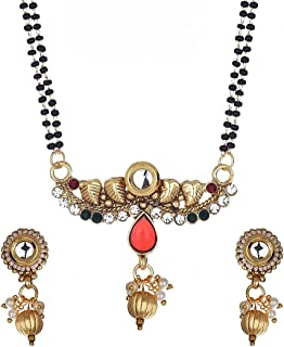 Bandish Copper Look Traditional Kalash Mangalsutra with Chain