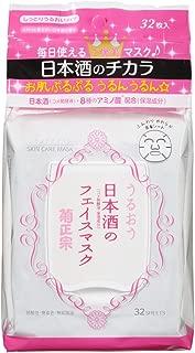 菊正宗 日本酒のフェイスマスク 32枚入
