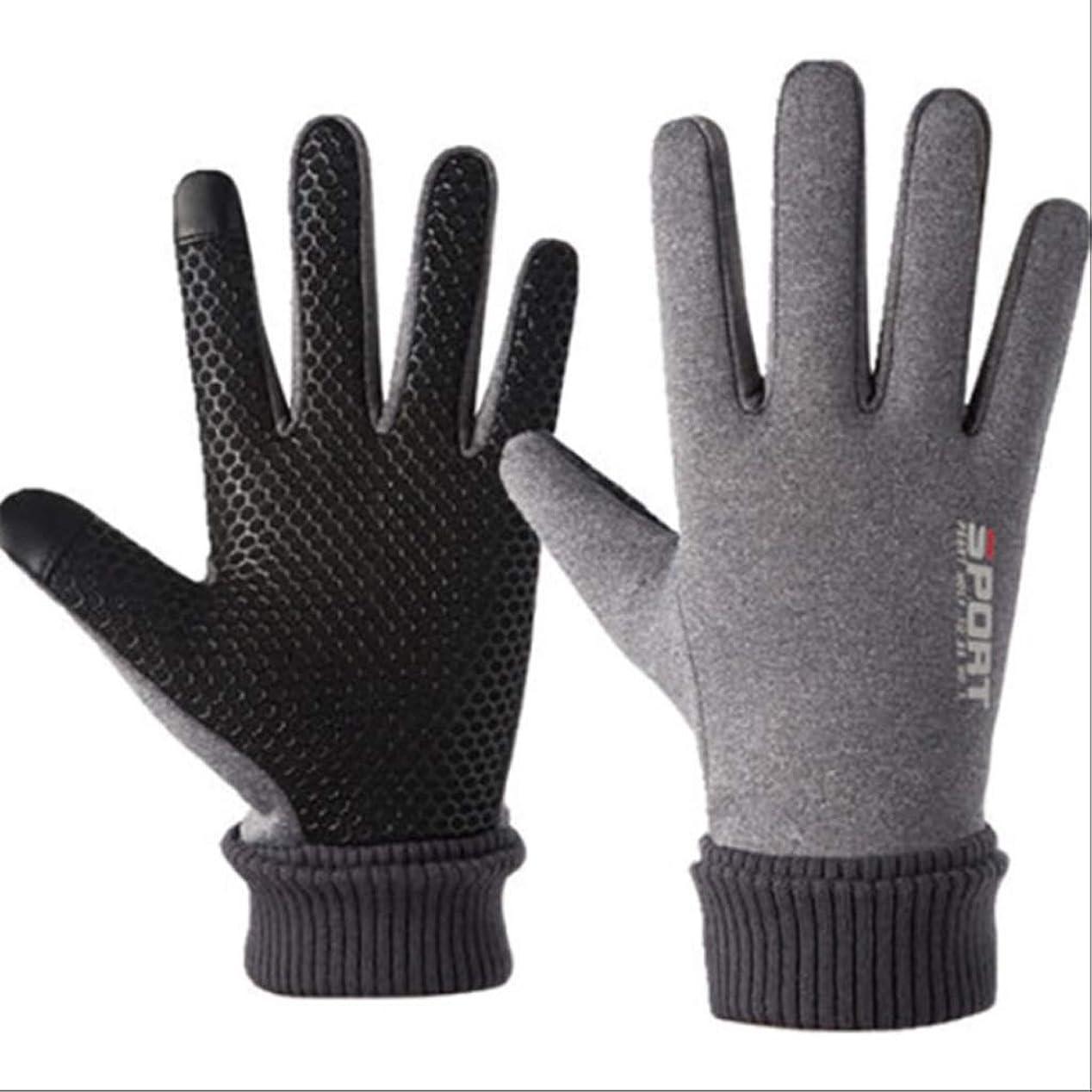 痛みサーフィン送信するユニセックスのフルフィンガーグローブ、マウンテンバイクオートバイ乗馬手袋、防風防水暖かい手袋 (Color : B)