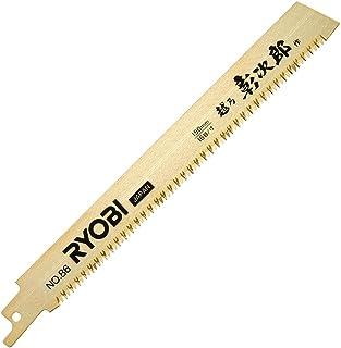 リョービ(RYOBI) レシプロソー刃 竹・雑木・果樹・細工用 短尺 185mm No.86 6641757