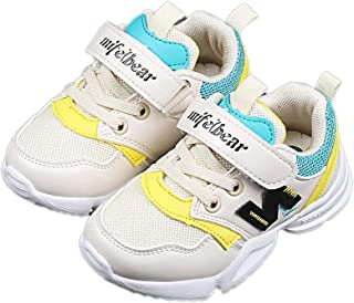 Hopscotch LCL - Walktrendy Faux Leather Applique Text Print Sneakers for Boys and Girls - Beige