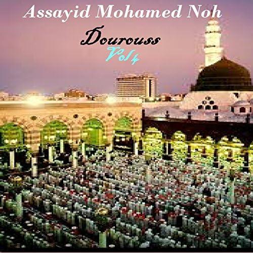 Assayid Mohamed Noh