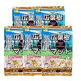 お値打ち SANKO 広葉樹マット (7Lサイズ) 5個セット