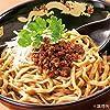 台湾 土産 台湾 汁なし担々麺 3箱セット (海外旅行 台湾 お土産)