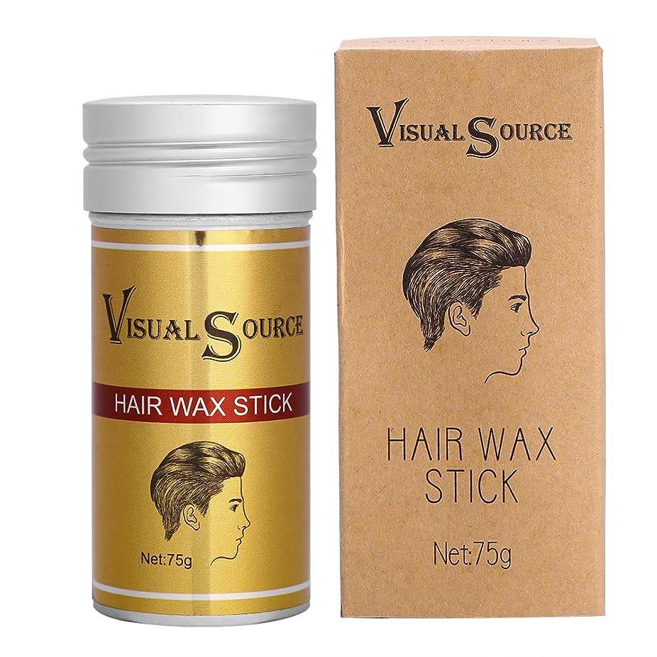 シンジケート同性愛者なのでヘアスタイリングワックス、75g /ボトルヘアワックススティックロングラストナチュラルヘアスタイルモデルスタイリングブロークンヘアジェルワックスクリーム