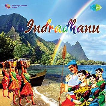 Indradhanu (Original Motion Picture Soundtrack)