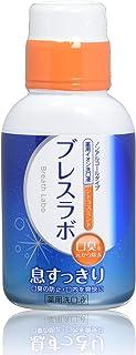 【医薬部外品】ブレスラボ マウスウォッシュ シトラスミント 80ミリリットル (x 1)