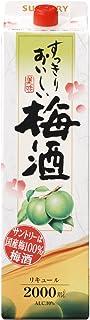 サントリー すっきりおいしい梅酒パック 2L × 6本