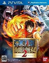 PlayStation Vita One Piece: Kaizoku Musou 2 [Japan Import]