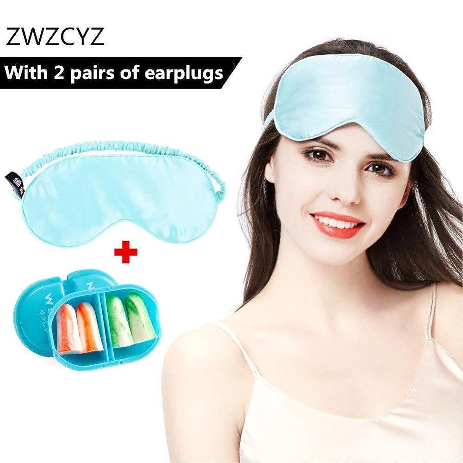 アボートパンダアンタゴニストNOTEナチュラルシルクスリーピングマスク、目隠し、ZWZCYZユニセックスアジャスタブルストラップアイマスクディープレストアイマスクforオフィス/トラベル/ワーク