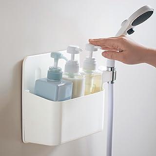 [ベルメゾン] 浴室用ラック ポンプが押せる 強力 バス マグネット 収納