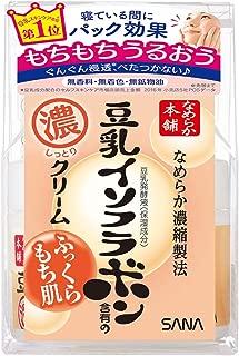 Nameraka Honpo Sana Nameraka Isoflavone Facial Cream