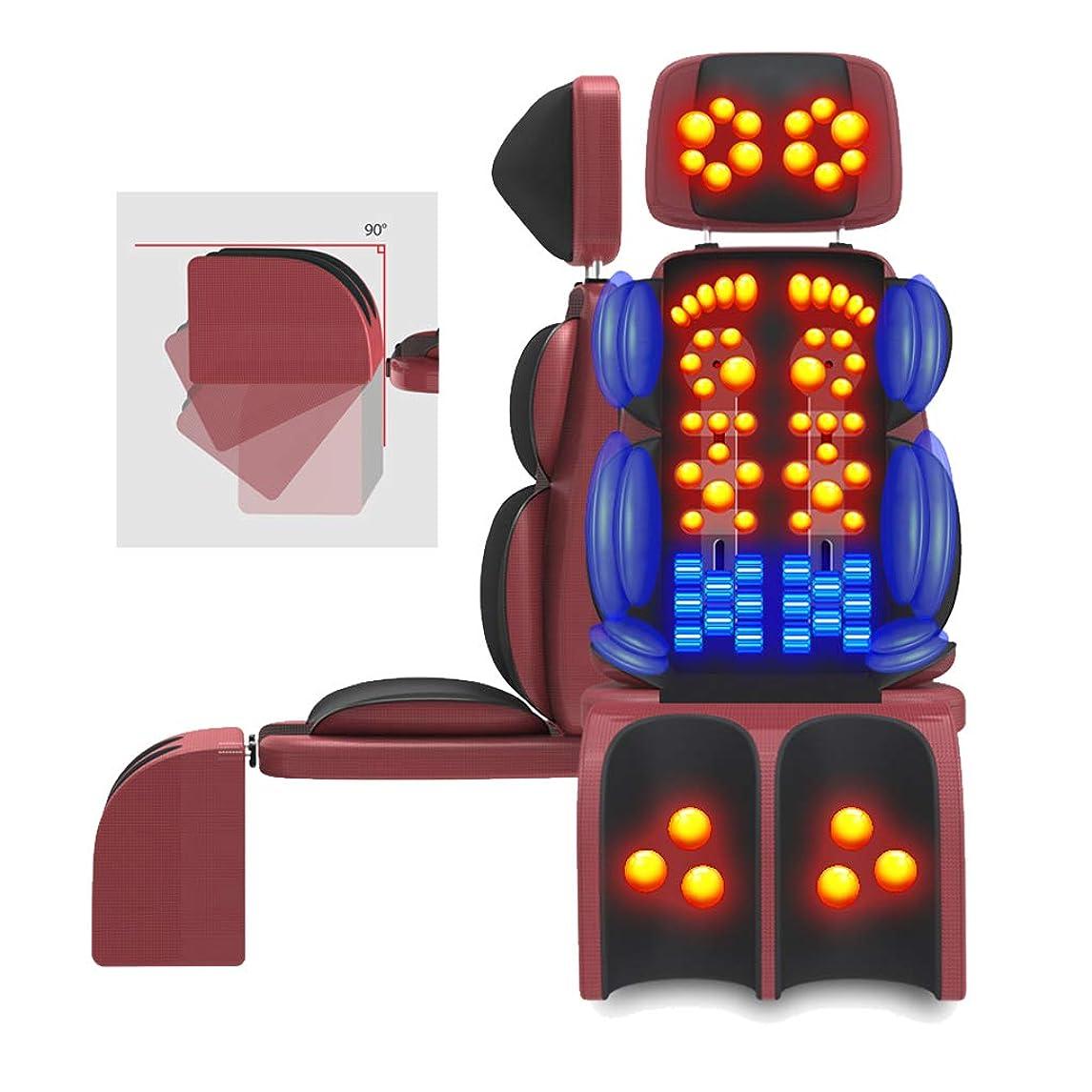 考古学キャンセル囚人バックマッサージマッサージチェアシートクッションと熱と8 Dフルラップマッサージ、背中、腰、肩、脚、マッサージャー、振動調整可能ヘッドレスト、オフィス用