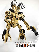 TF Dream Factory GOD-09 Leader Class Bonecrusher