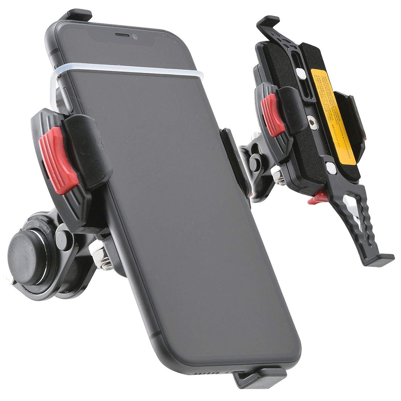 タクト左過半数デイトナ バイク用 スマホホルダー ワイド リジット iPhone11/Pro/Pro Max対応 WIDE IH-550D 92601