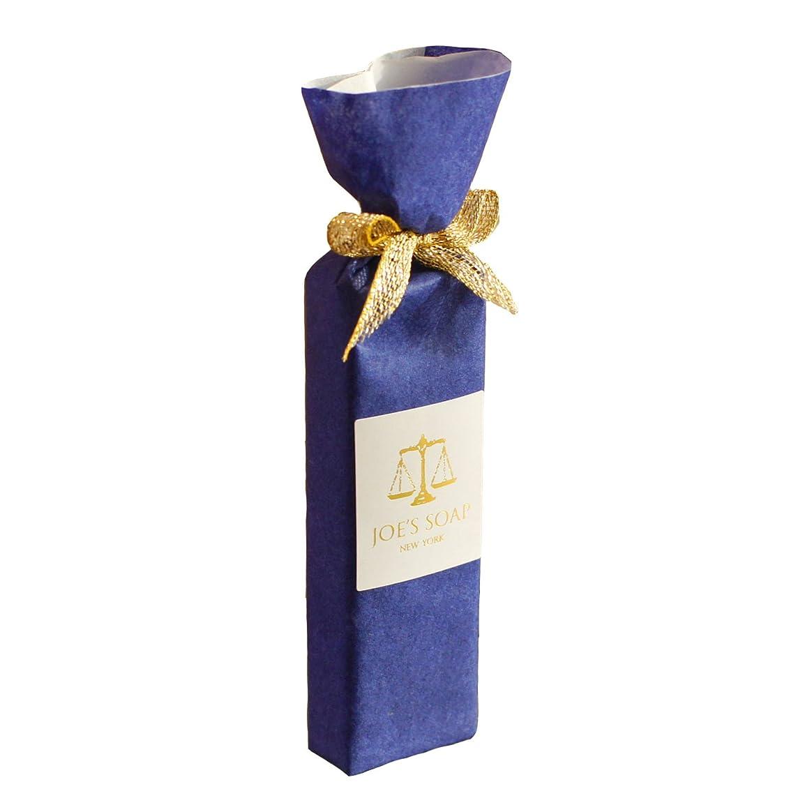 タップ労苦うんJOE'S SOAP ジョーズソープ オリーブソープ NO.5 LAVENDER ラベンダー20g お試し トライアル 無添加  石鹸 オーガニック 保湿 洗顔 乾燥肌 敏感肌