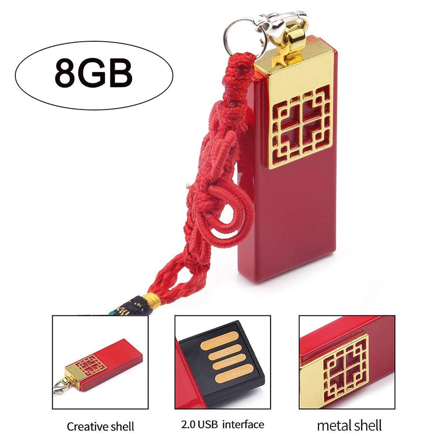 Euone U Disk, USB 2.0 8GB Flash Drive Memory Stick Storage Pen Disk Digital U Disk