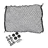 【N】天井ルーフネット 汎用 (Mサイズ 70×100cm) ラゲッジネット カーゴネット 汎用品 便利グッズ 日産 NISSAN レパード Jフェリー