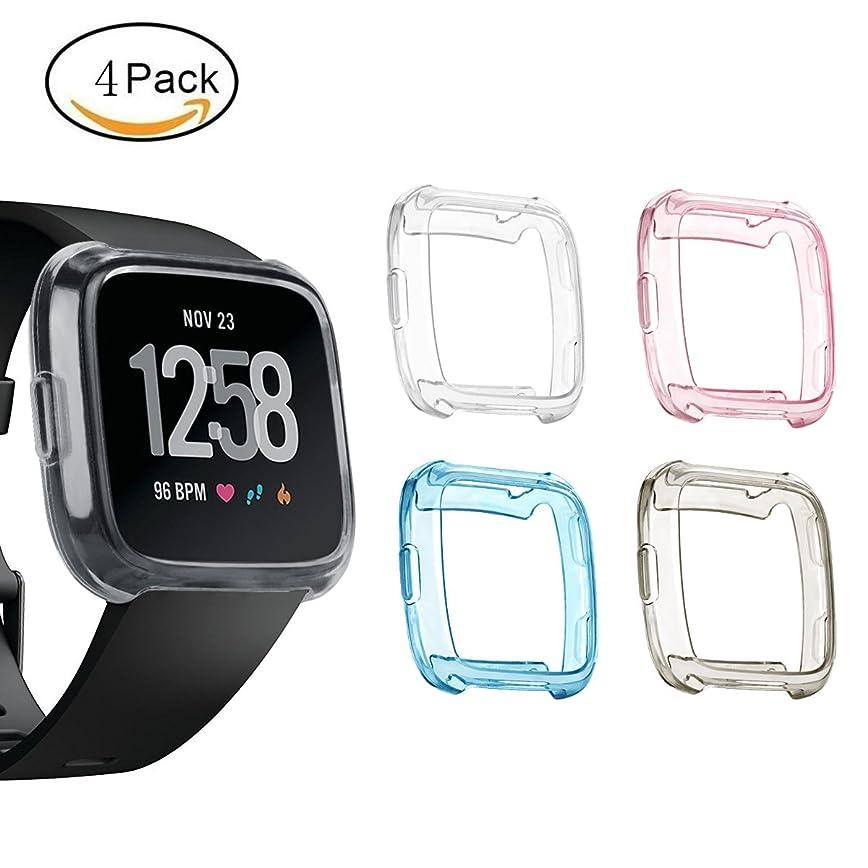 煙知的現実にはFor Fitbit Versaプロテクターカバーケース、ファッションカラフルなTpuソフトFitbit Versa保護ケースフレームカバーシェルAccessory for Fitbit Versa Fitness Smart Watch (透明、グレー、ピンク、ブルー