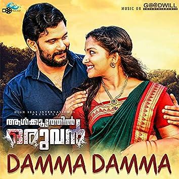 """Damma Damma (From """"Aalkoottathil Oruvan"""")"""