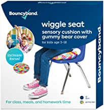 Covered Wiggle Seat (Gummy Bear)