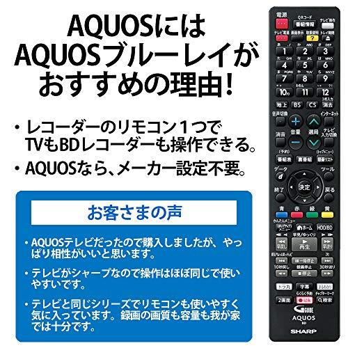 シャープ1TB2番組同時録画AQUOSブルーレイレコーダー連続ドラマ自動録画声でラクラク予約ブラック2B-C10CW1