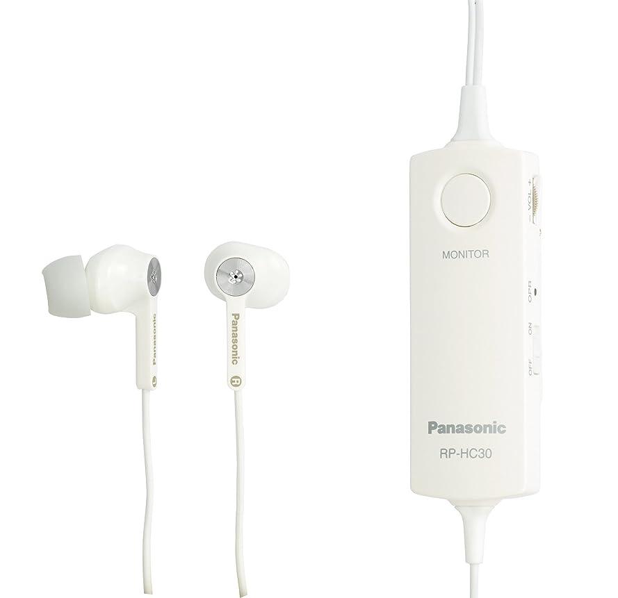信号セイはさておき排他的パナソニック カナル型イヤホン ノイズキャンセリング ホワイト RP-HC30-W