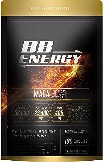 BB.ENERGY マカ シトルリン アルギニン 亜鉛 圧倒的成分量 63720mg 厳選27成分 ニンニク スッポン タウリン オットセイ 30日分 180カプセル 栄養機能食品 日本製 (ビービーエナジー マカブラスト)