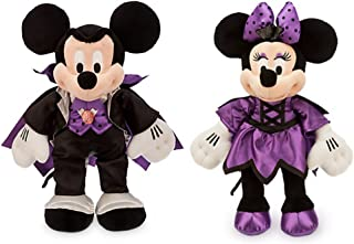 "Disney Mickey & Minnie Mouse Halloween Plush 2015 - 13"" and 15"""