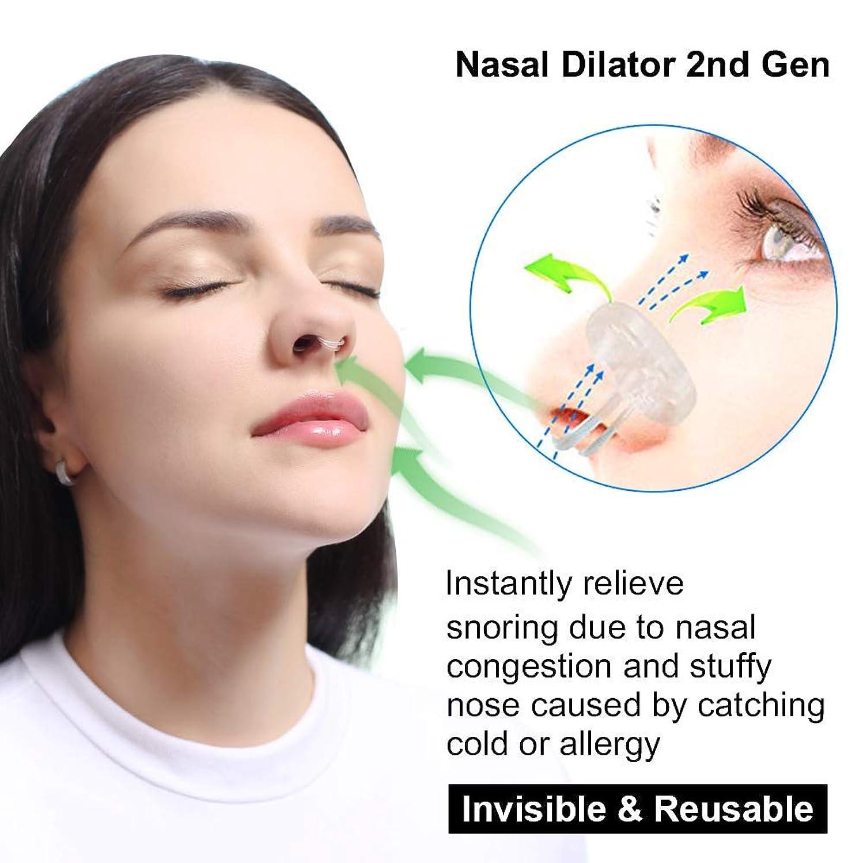 消化バンガロー蓋NOTE いびき防止対策WoodyKnows鼻拡張器(2 Gen)いびき止め剤呼吸改善睡眠補助剤いびき防止剤