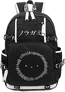 YOYOSHome Anime Cosplay Noctilucence Rucksack Messenger Bag Backpack School Bag