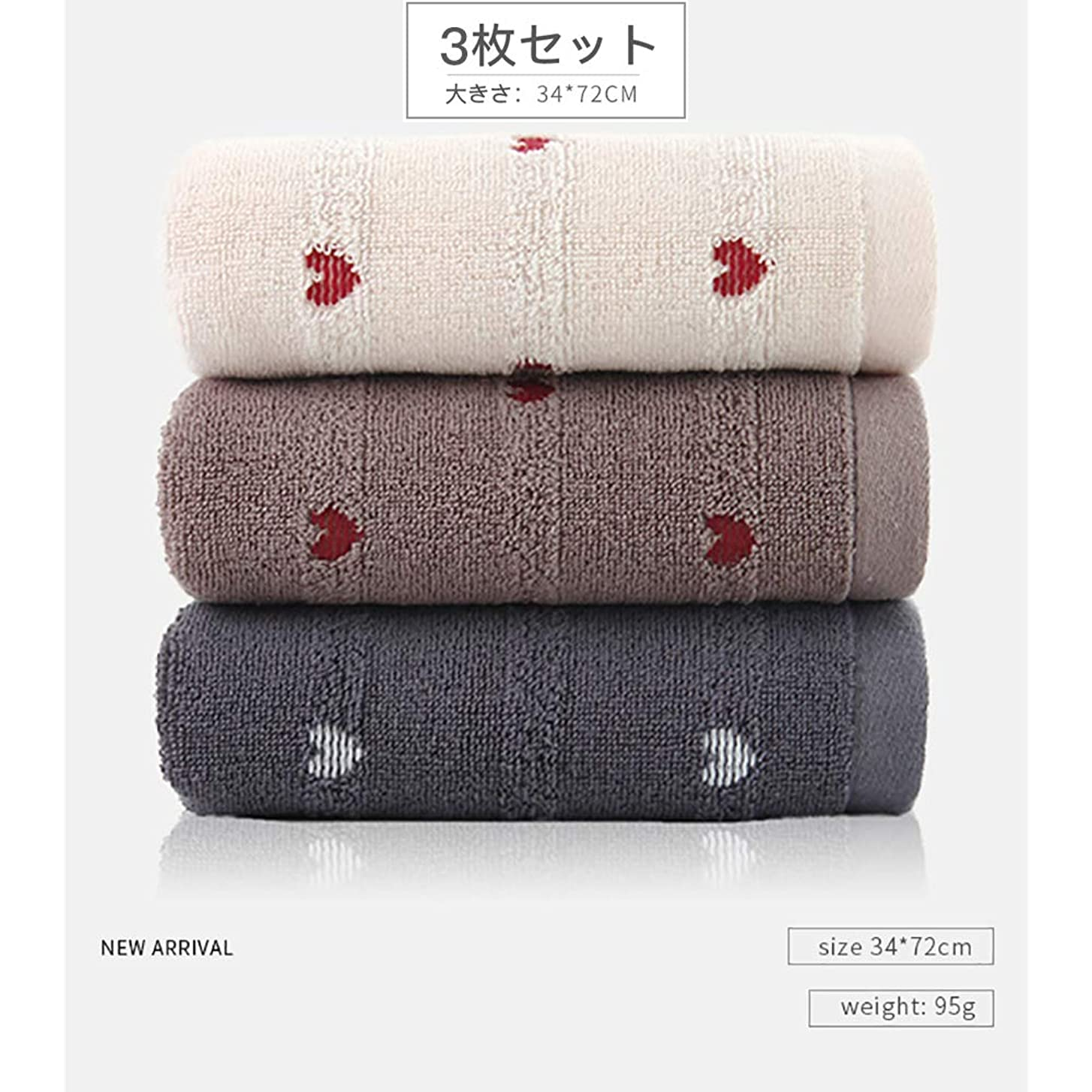 イサカ在庫例Aachen3枚のフェイスタオルの帯のセットは、家庭、ホテル、スポーツなどに適用できる人気のある綿100%ソフトタッチソフト瞬間吸引速度乾燥抗菌消臭重量約100g /シート3