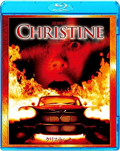 クリスティーン Blu-ray