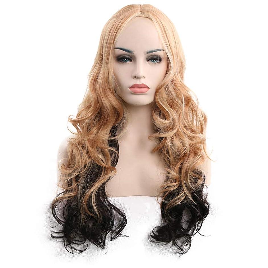 テーブルを設定する迷惑満了かつらふわふわリアルなかつら女性180%密度のための大きな波状の長いかつら耐熱性かつらブラックゴールド57 cm