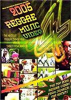 2005 Reggae Music Video 4 [DVD]