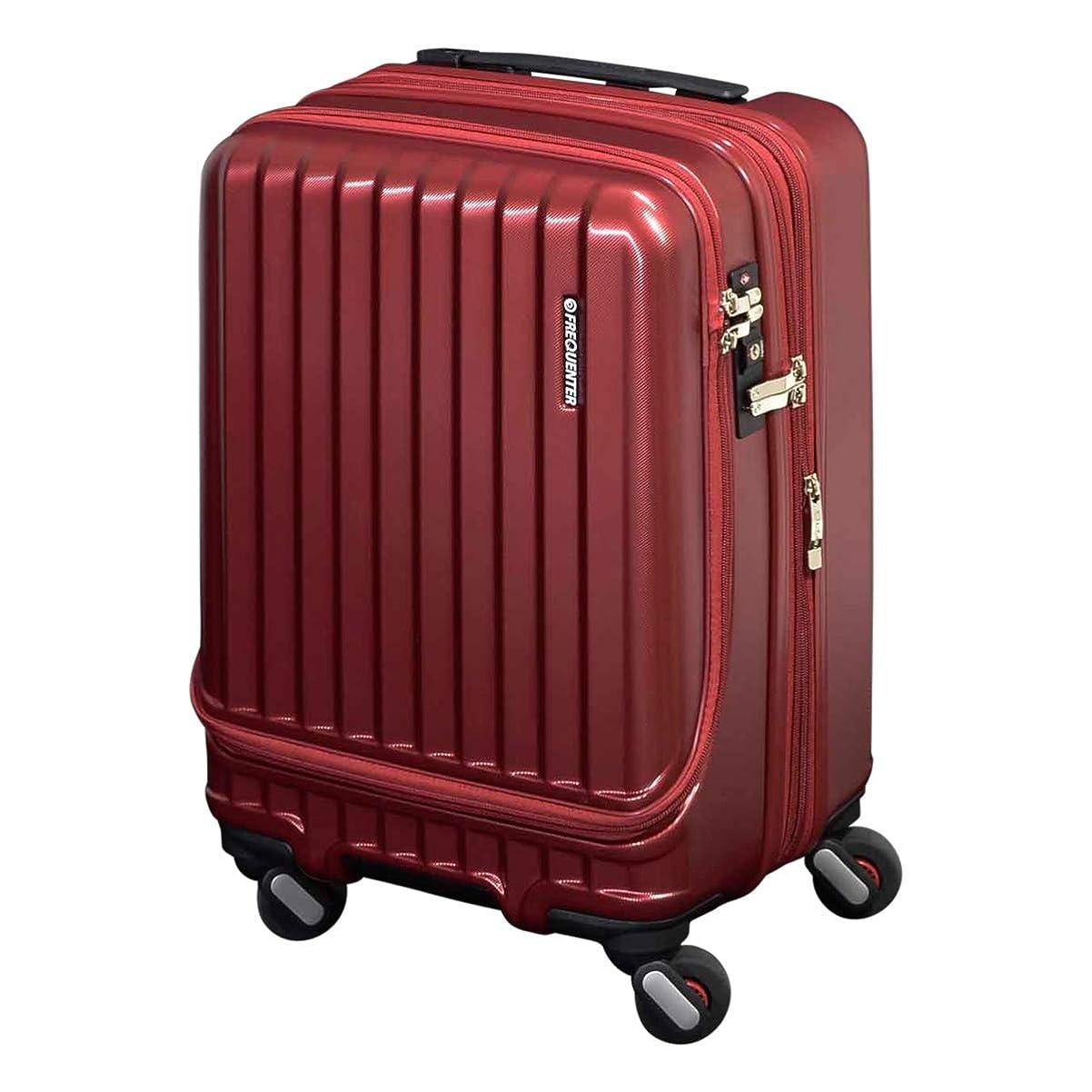 正確な哲学博士時間[フリクエンター] スーツケース マーリエ 機内持込可 34L/39L 46cm 3.7kg 1-282