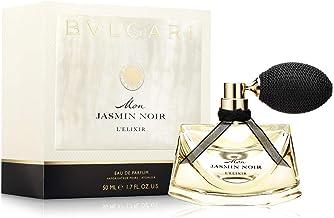 Bvlgari Mon Jasmin Noir L'Elixir Eau de Perfume, 1.7 Ounce